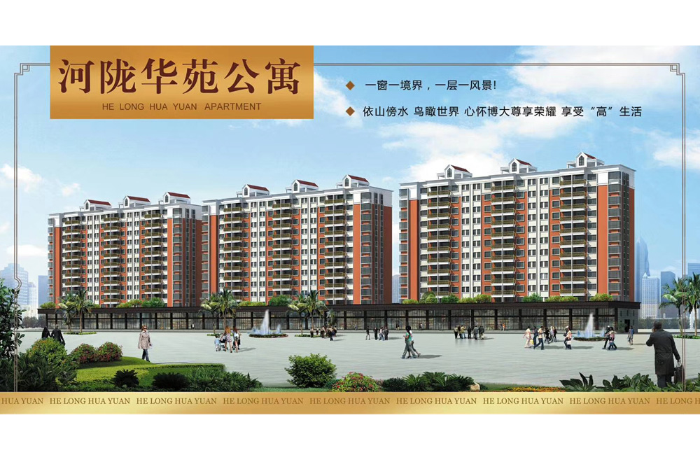 Farmer apartment project in Helong village, Tongyu Town, Chaoyang District, Shantou City